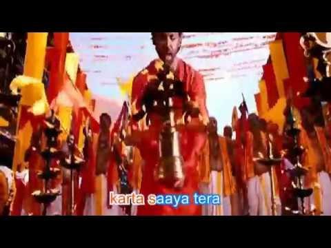 Deva Shree Ganesha Lyrics LH Group