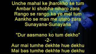 Sunayana - Full Karaoke