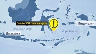 У берегов Индонезии найдено более 20 пассажиров с пропавшего парома