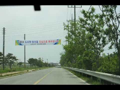 유인도 111개 무인도 719, 한국의 에덴동산 신안 율도(栗島/비파섬) 방문기 연재4.