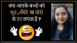 Practical Parenting Tips In Hindi By Amisha Patel |  Advice that works | 3 |