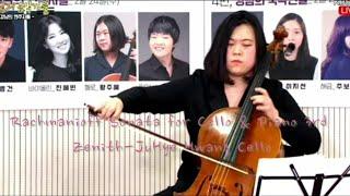 라흐마니노프 첼로와 피아노 소나타 Op.19 제3악장 …