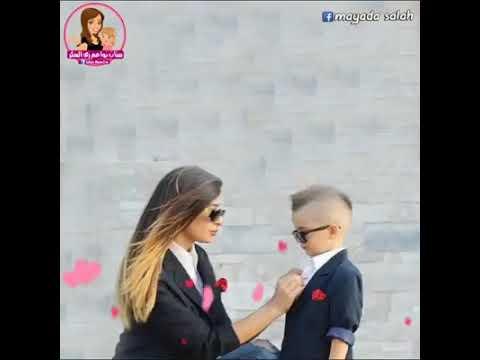 يا عيون ماما هيفاء وهبى Youtube 9