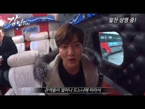 20150123 李敏鎬 Lee Min Ho-電影《江南1970 》舞台問候自拍