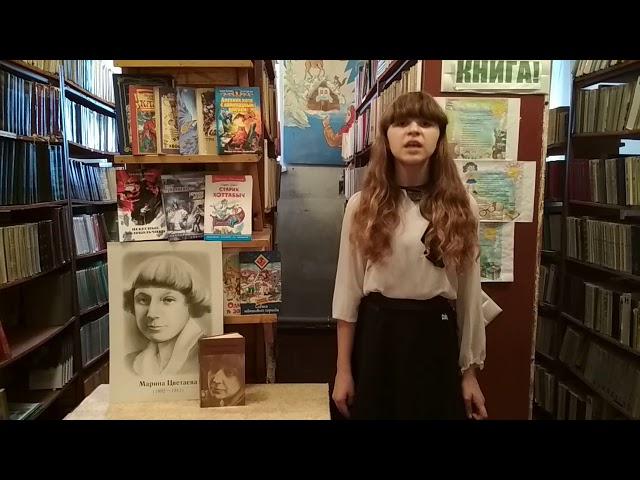 Изображение предпросмотра прочтения – МилленаШтепа читает произведение «Молодость» М.И.Цветаевой