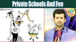 Private Schools And Fee | News Cafe | 21 January 2019 | AbbTakk