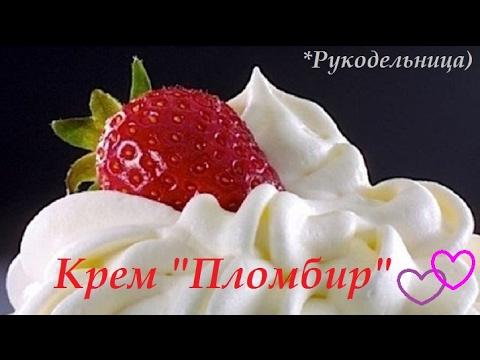 Сметанный крем для торта рецепты с фото Чудо Повар