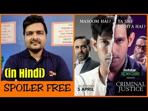 Criminal Justice - Web Series Review | Spoiler Free