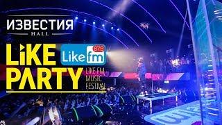 LIKE PARTY 2018 - Элджей, Jah Khalib, Елена Темникова, T-fest