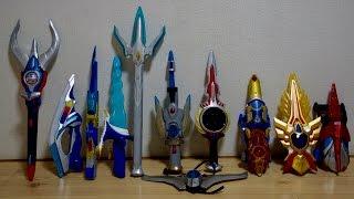 ウルトラマンオーブの最終回を記念して 平成ウルトラマンの武器(刀剣)...