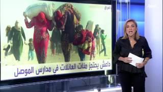 #أنا_أرى مستقبل تعليمي مجهول ينتظر أطفال الموصل