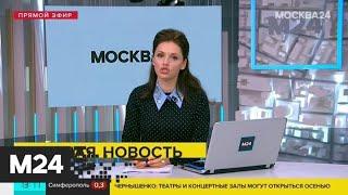 Фото Матчи российской премьер-лиги возобновятся 19 июня - Москва 24