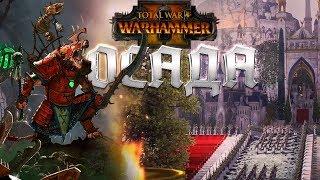 🐀СКАВЕНЫ - осада города Высших эльфов | Total War: WARHAMMER 2