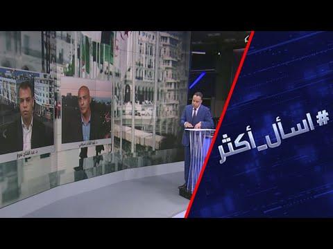هل تستجيب الجزائر لدعوة ملك المغرب فتح الحدود رغم أزمتي القبائل والبوليساريو؟  - 21:54-2021 / 8 / 1