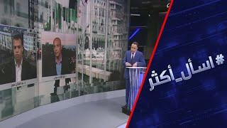 هل تستجيب الجزائر لدعوة ملك المغرب فتح الحدود رغم أزمتي القبائل والبوليساريو؟