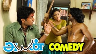 vuclip Ayan | Ayan Movie scenes | Surya Meets Tamannaah | Tamannaah & Surya falls in Love with each other