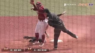 2019年5月19日 千葉ロッテと東北楽天によるリーグ公式戦 東北楽天は満塁...