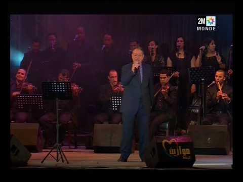 ABDELHADI BELKHAYAT TÉLÉCHARGER MP3 BOUHALI EL