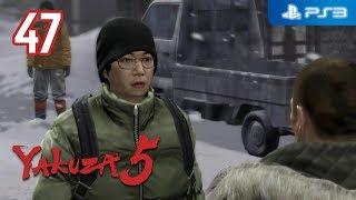 Yakuza 5 【PS3】 #47 │ Part 2: Taiga Saejima │ Chapter 3: Frozen Roar