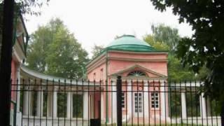 видео Усадьба Кузьминки-Влахернское