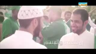 أخبار الإمارات | محمد بن راشد يهنئ قيادة وشعب المملكة العربية السعودية باليوم الوطني الـ88