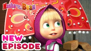 Masha and the Bear 💥🎬 NEW EPISODE! 🎬💥 Best cartoon collection 👑 God save the queen