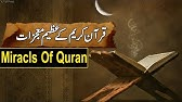 Amazing Sura Taha Full Only Urdu Hindi Translation with