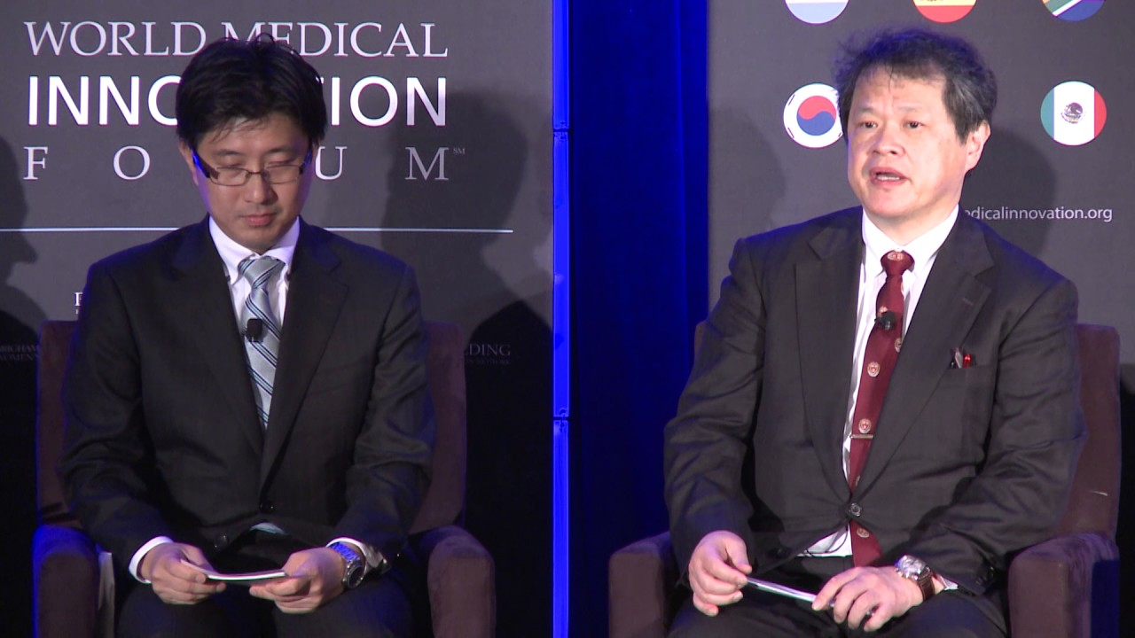 2017 WMIF | FOCUS SESSION: Japan Today: Advancing ...