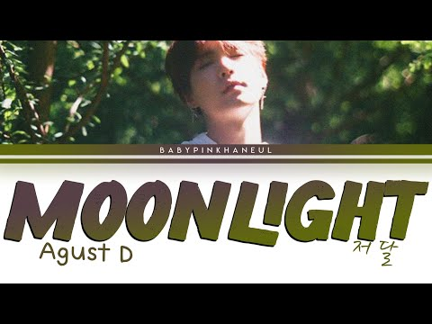 Agust D - Moonlight (저 달) Color Coded lyrics 가사 [HAN/ROM/ENG]