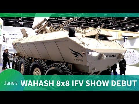 "IDEX 2019: Wahash ""Wild Falcon"" 8x8 IFV Show Debut"