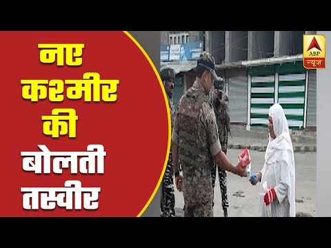 Jawans Distribute Milk And Bread To Locals In Kashmir | ABP Special | ABP News