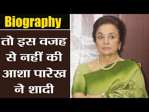 Asha Parekh Biography: This is why Asha Parekh never got married | FilmiBeat