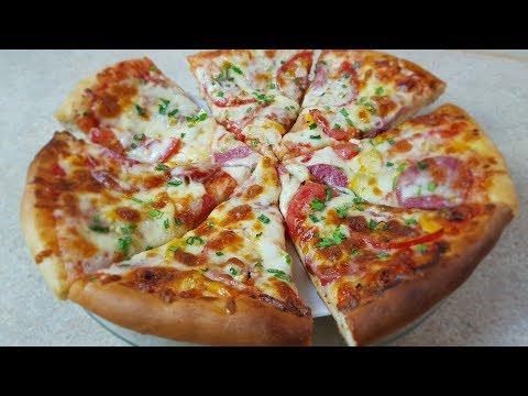 Настоящая ПИЦЦА,🍕 цыганка готовит. Самая вкусная пицца своими руками. Gipsy Cuisine.😋
