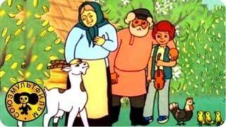 Советские мультики - Жили - были дед и баба