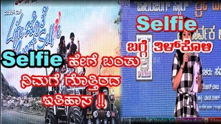 Selfie History By Anchor At Life Jothe Ond Selfie Trailer &Audio Launch With ChallengingStar Darshan