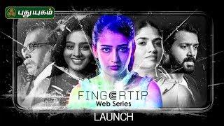 FingerTip WebSeries Launch Vishnu vardhan Zee5 Original