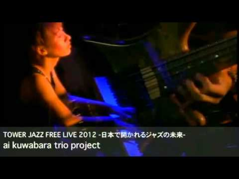 ai kuwabara trio project / TOWER JAZZ FREE LIVE 2012