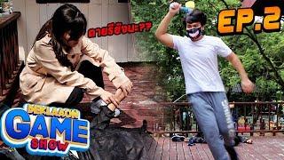 Deklaaon Game Show Ep.2 | ฆาตกรสุดโหดในชีวิตจริง