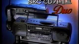 기업광고 - SKC CD카세트 듀오 -  비디오테이프 …