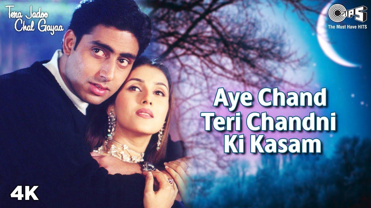 Aye Chand Teri | Kirti Reddy | Abhishek B | Sonu N | Alka Y | Tera Jadoo Chal Gayaa | Hindi Song