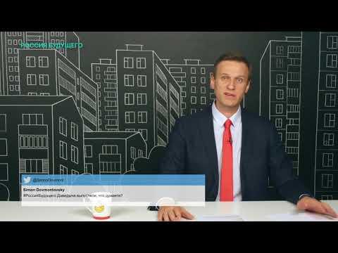 Навальный: Давидыч на