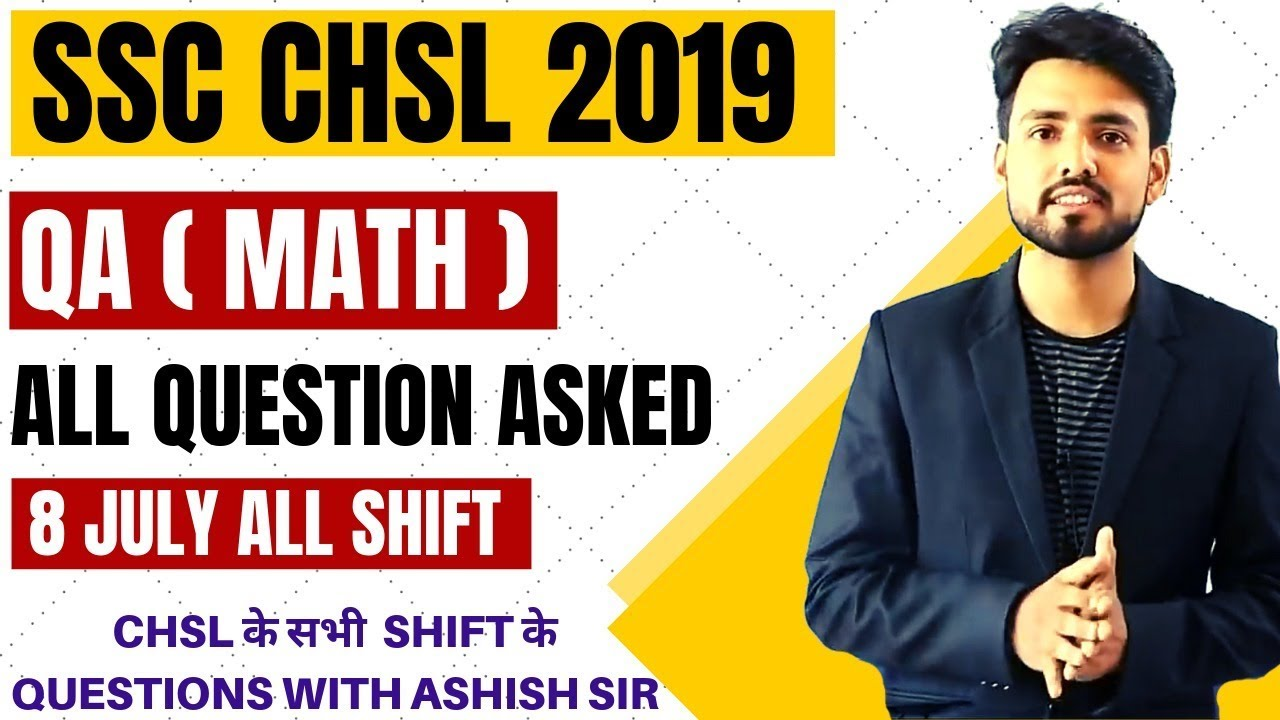 🔴 SSC CHSL 2019 || ALL QUESTIONS ASKED ||8th JULY ALL SHIFT|| maths