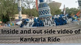 Kankaria Discovery ride collapse video, Ahmedabad, Adventure World amusement park
