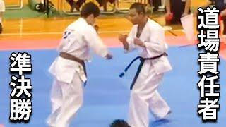 Facebook https://www.facebook.com/niigataminami.kyokushin WebSite h...
