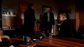 Александр Устюгов в роли Р.Г.Шилова. Шилов и Джексон. Обыск в кабинете Воловца.