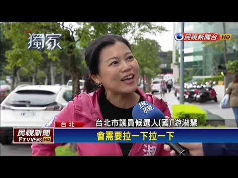 選舉好操!游淑慧瘦14公斤 陳建銘瘦10公斤-民視新聞