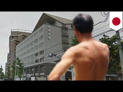 大正大学の構内で講師が全裸に…一体何が?