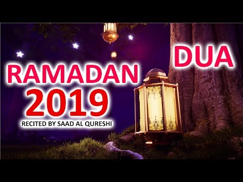 MUST LISTEN THIS BEAUTIFUL DUA BEFORE RAMADAN 2019
