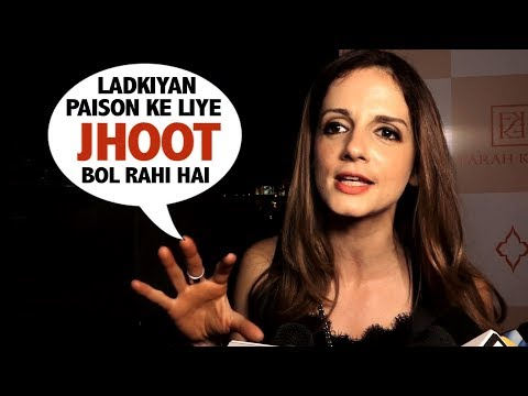 Sussanne Khan ANGRY Reaction On Sajid Khan's Metoo Controversy