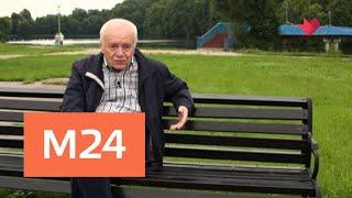 """""""Раскрывая тайны звезд"""": Георгий Мартынюк - Москва 24"""